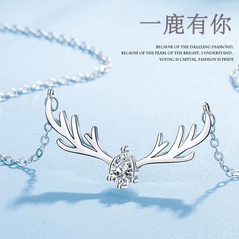 一路鹿有你银项链女夏锁骨链2021年新款吊坠情人节生日礼物送女友