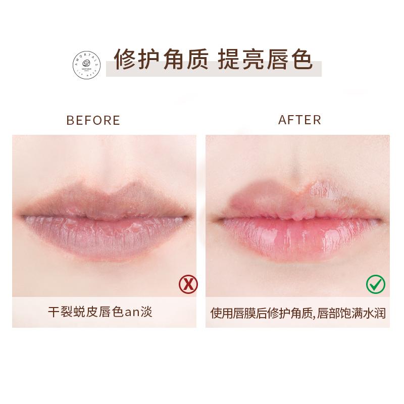 尔木萄唇膜+唇膜棒+润唇膏豪华三件套