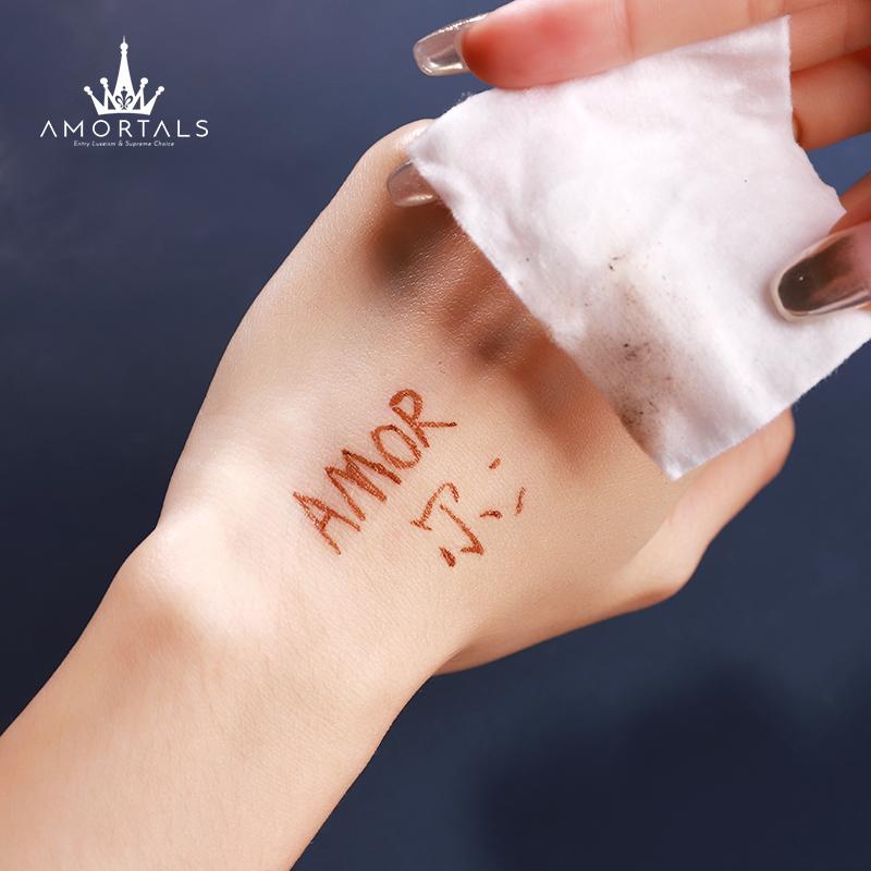 尔木萄氨基酸净透温泉卸妆水