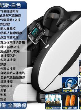 奥克斯按摩椅家用全身语音豪华小型多功能新款自动老人太空沙发