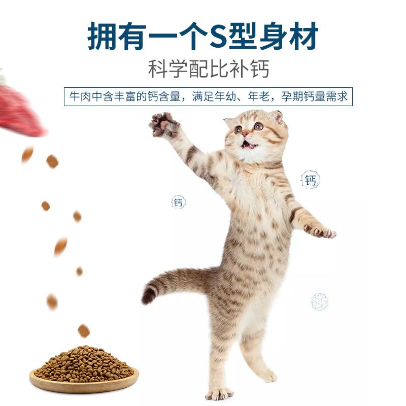 迪尤克全期猫粮 鲜牛肉布偶<a href=