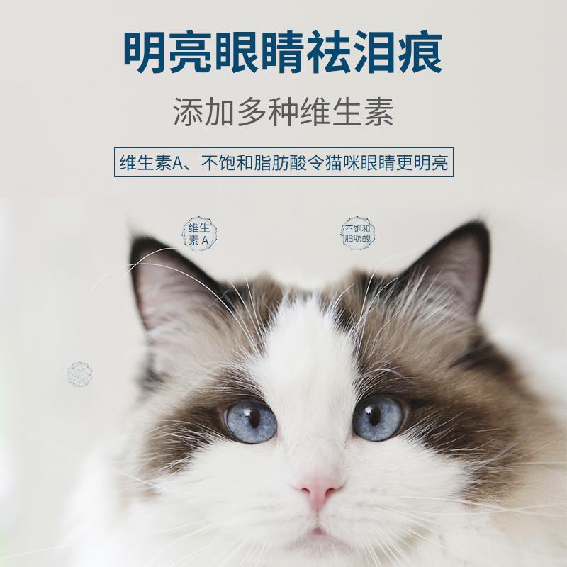迪尤克猫粮10kg 英短蓝猫通用天然粮20斤装海洋鱼味 成猫幼<a href=