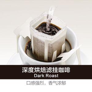 illy 意利意大利进口中度烘焙挂耳咖啡滤挂黑咖啡 5片/单盒装