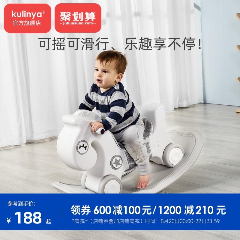 库林亚儿童摇摇马二合一宝宝摇马小木马婴儿周岁礼物摇摇车玩具车