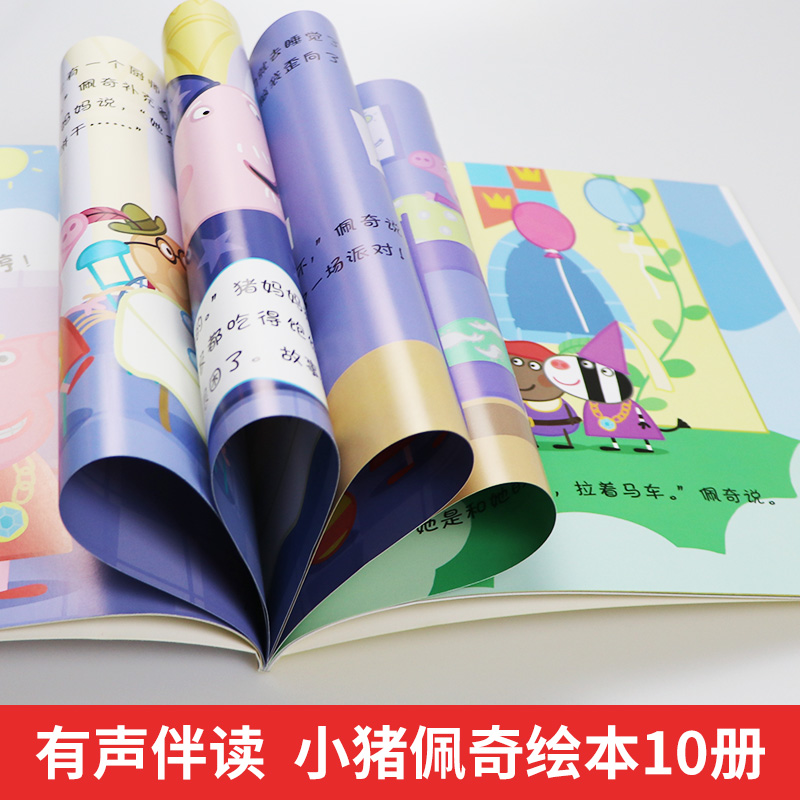 小猪佩奇书 第四辑全套10册 第4季启蒙早教动画英文版儿童绘本0-1-2-3-6周岁幼儿园小班大班亲子卡通读物英语图书小猪佩琪故事书籍