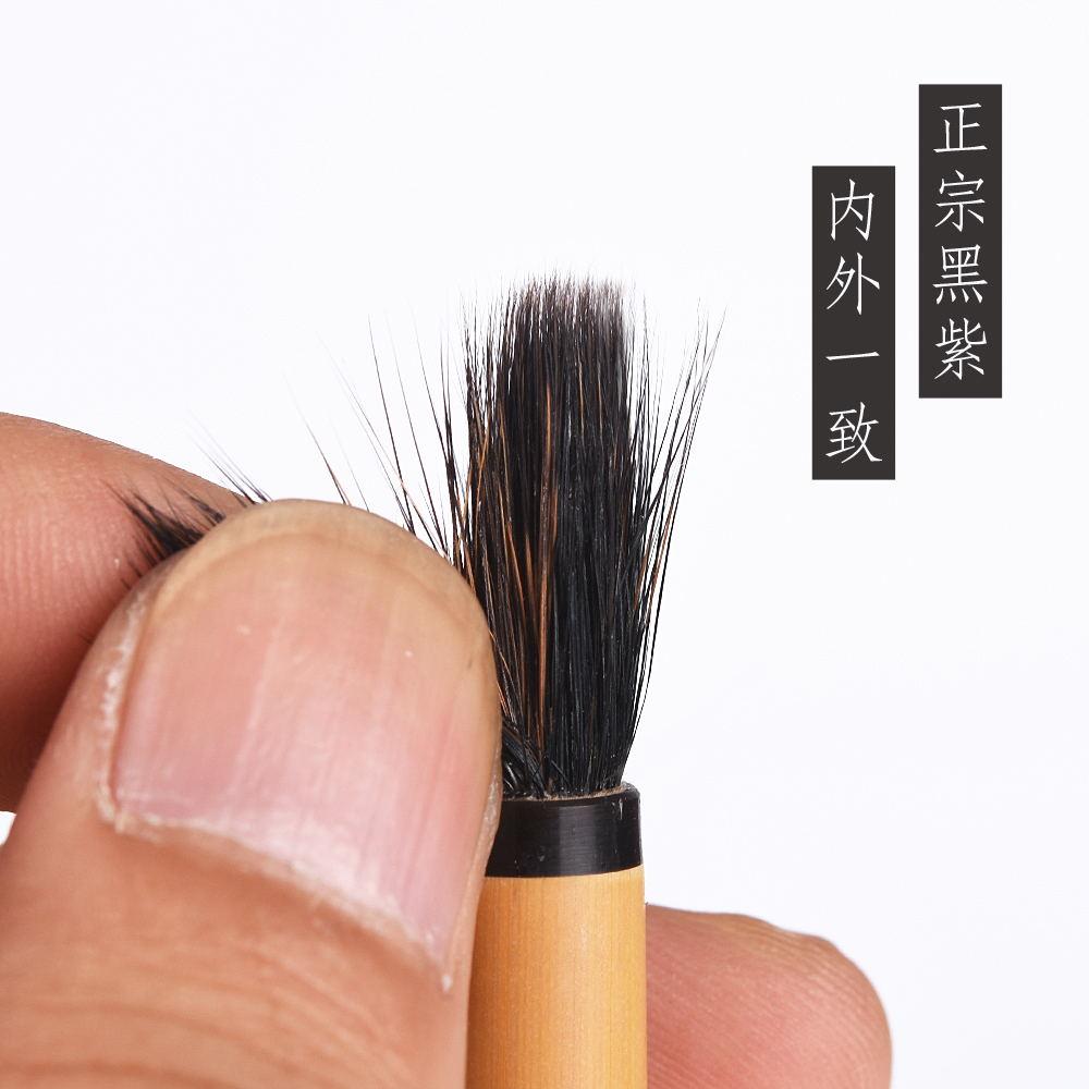 【抒写】高档小楷创作黑尖黑小号毛笔