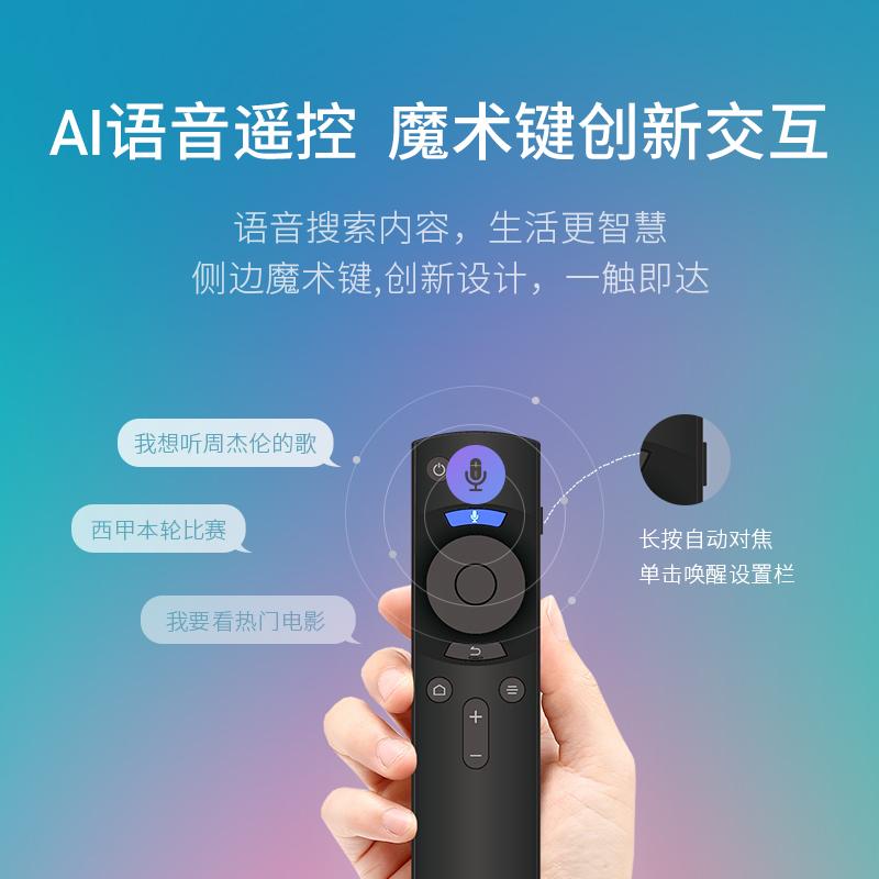 微型投影机 WIFI 投影仪家用无线 新款 2019 便携 智能手机 高清解码 1080P D1 投影仪 当贝