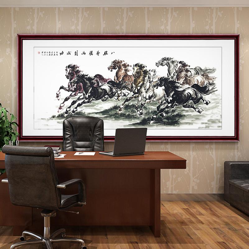 八駿圖馬到成功掛畫辦公室山水大氣招財壁畫客廳裝飾字畫水墨國畫