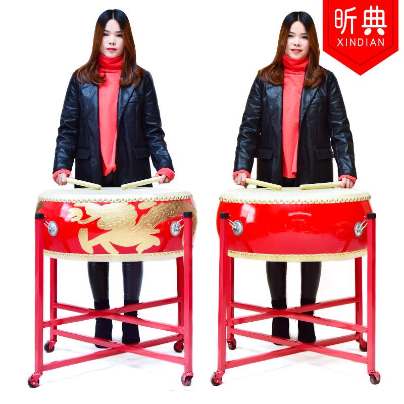 大鼓牛皮鼓中国红鼓龙鼓舞蹈鼓教学专用鼓乐器威风锣鼓战鼓堂鼓