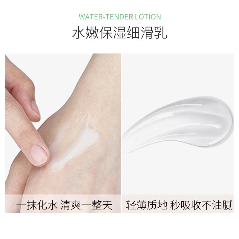 几美水嫩保湿细滑乳补水滋润控油收缩毛孔锁水改善肌肤乳液美容院
