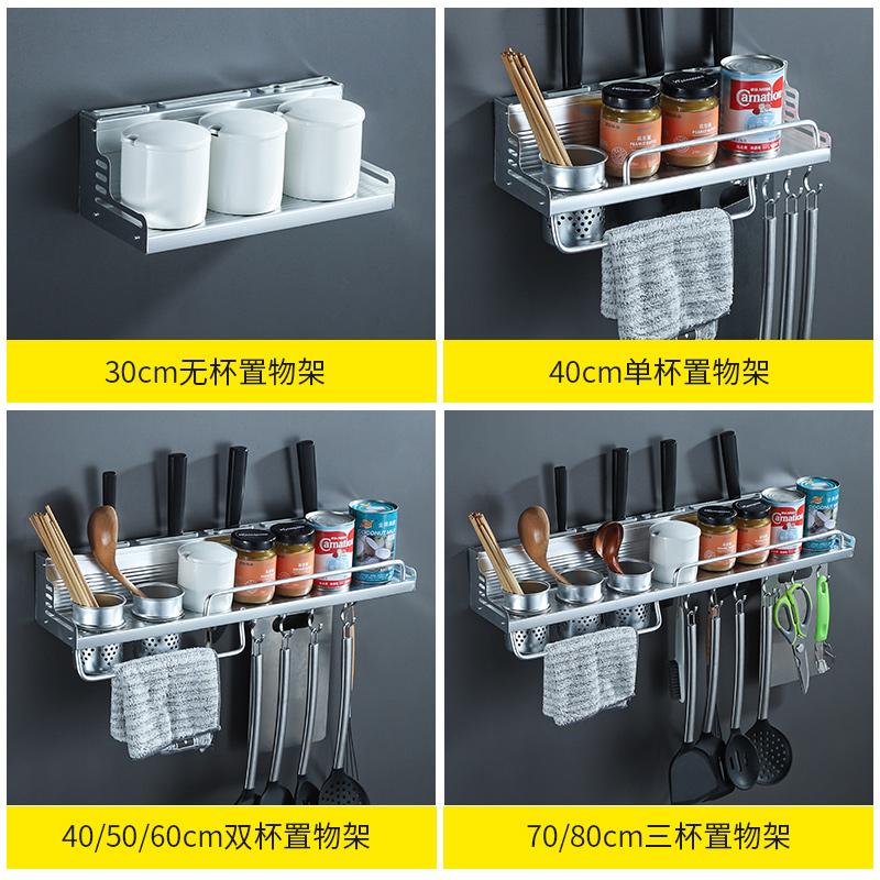 免打孔厨房置物架壁挂式用品家用大全厨具收纳神器调料挂架子刃架