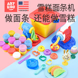 American Plasticine Nontoxic Color Mud Ice Cream Pasta Machine Mould Children Handmade Ultra Light Clay Toy Set