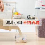Canister Japanese rice grains metering tank seal moisture meter barrel pest flour household kitchen storage box 2KG