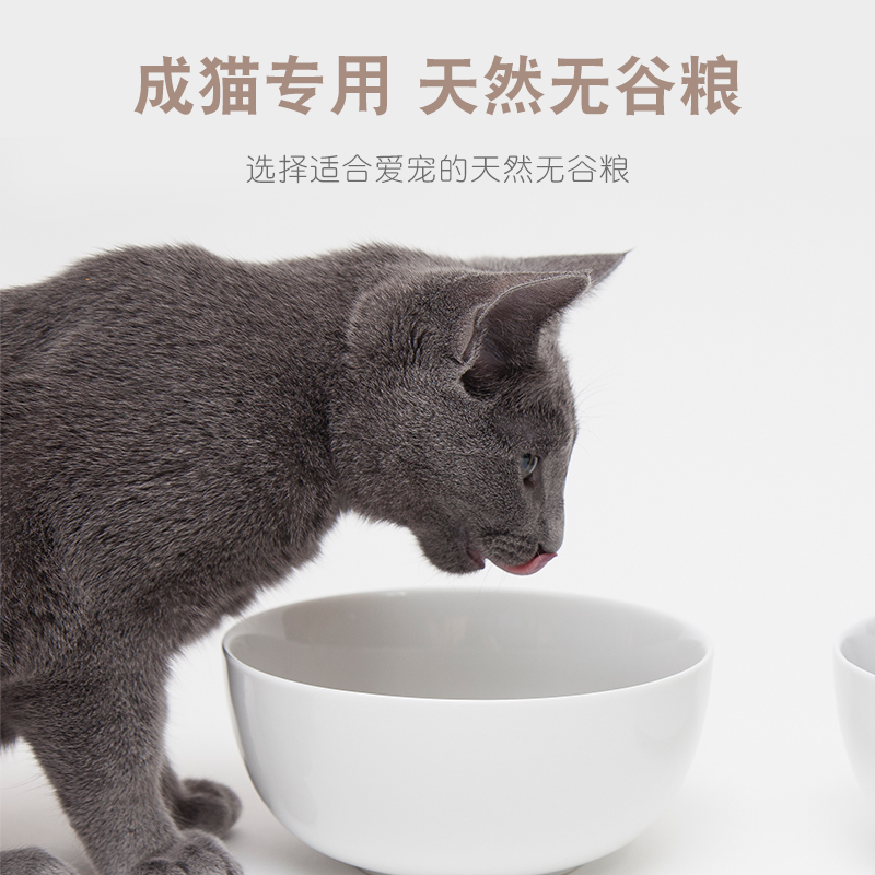陪伴岁月 无谷猫粮成年猫专用英短蓝猫美短暹罗增肥发腮天然粮3斤优惠券