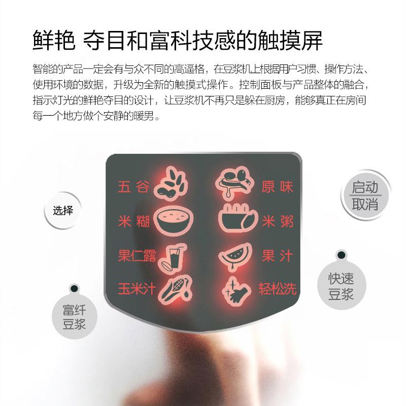 Joyoung/九阳 DJ13B-D08D豆浆机全自动多功能倍浓植物奶牛超微磨