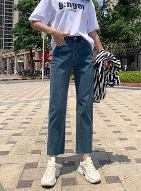 直筒牛仔裤女2021早春新款女装高腰显瘦显高百搭chic港风九分烟管