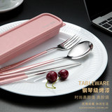 Island odd portable chopsticks spoon suit cutlery 304 stainless steel fork single student three-piece cutlery cases
