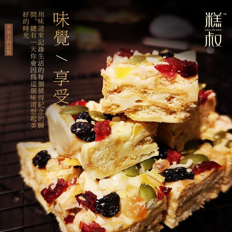糕叔台湾风味ins网红雪花酥礼盒美食甜点牛轧奶芙喜饼年货节礼盒