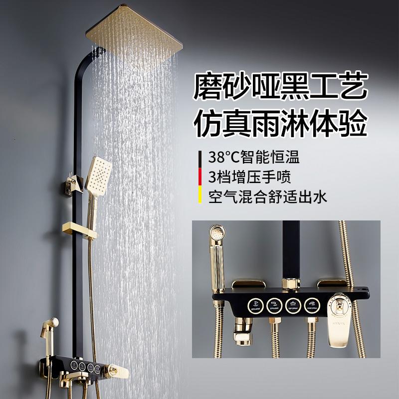 德國皇谷衛浴北歐式恒溫淋浴花灑套裝全銅浴室家用黑色噴頭沐浴器