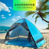 Cayman Dili Seoul to build office nap-free automatic mesh beach camping tent speed to open convenient mosquito