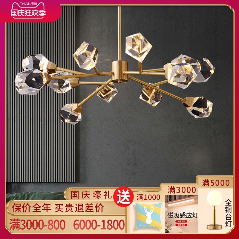 全铜餐厅灯创意水晶灯
