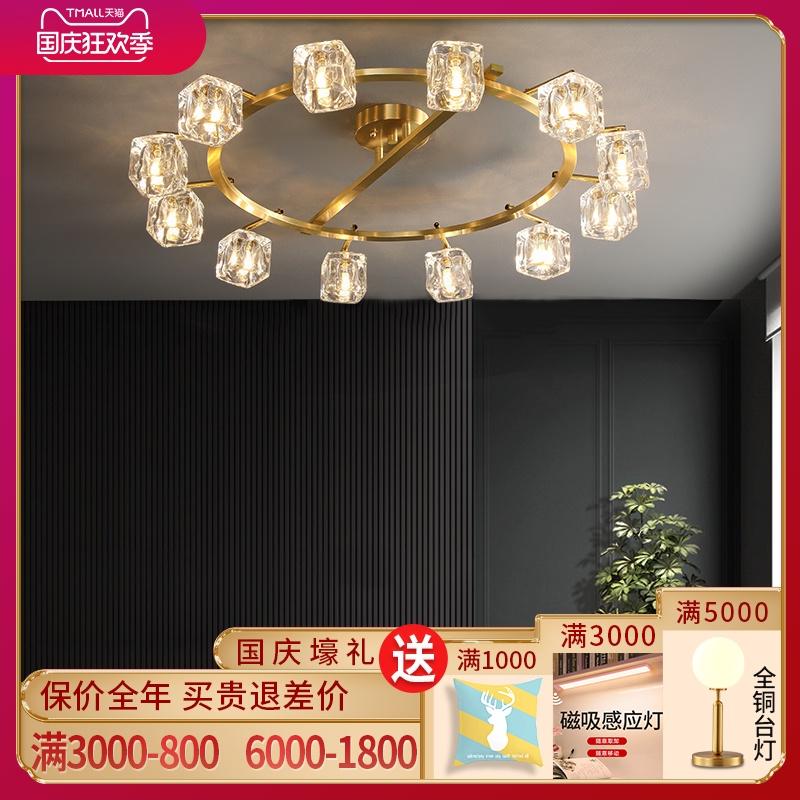 全铜卧室水晶灯吸顶灯