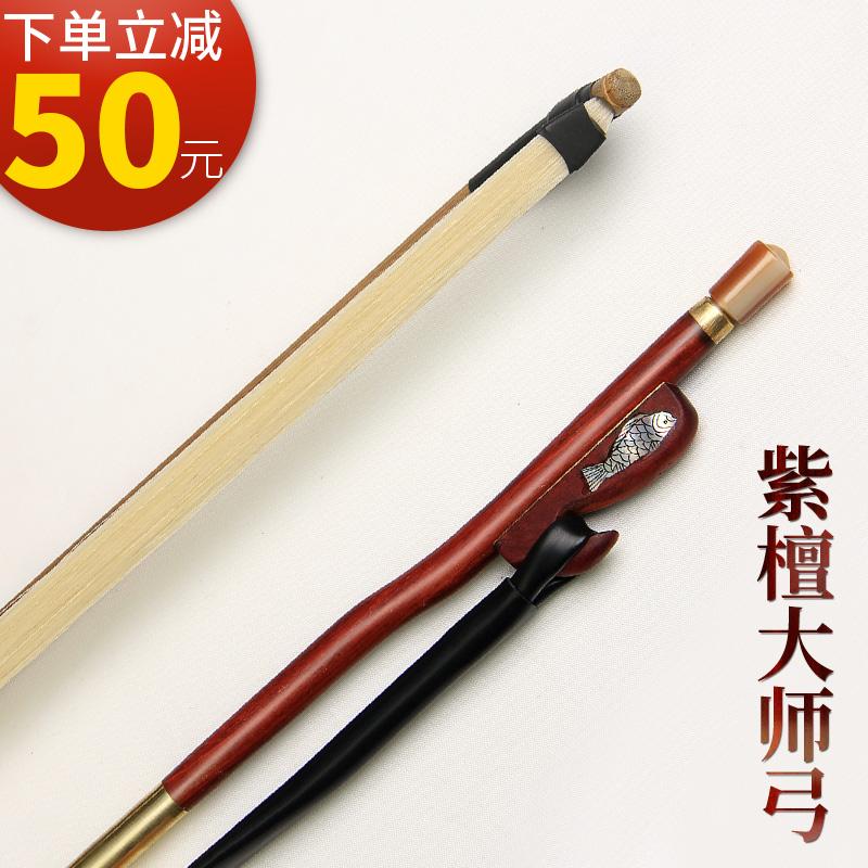 演奏家二胡弓精选天然真白马尾专业考级胡琴弓子乐器配件工厂直销
