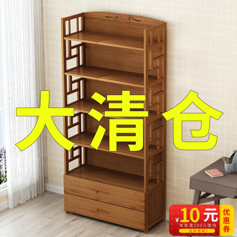 楠竹书架落地置物架学生儿童简约现代实木收纳简易复古书柜经济型