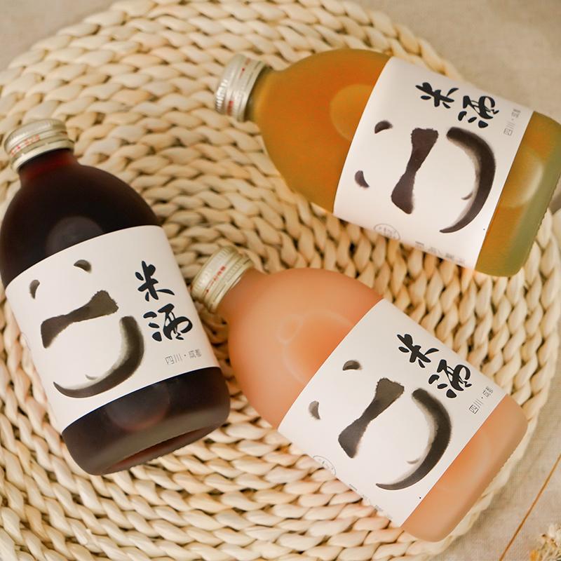 低度糯米甜酒桂花酒,送闺蜜女友礼物