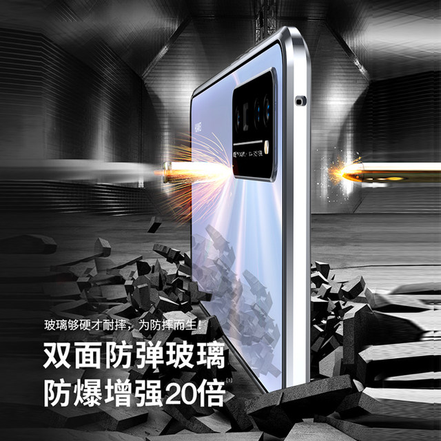 Chi Digital Technology sided shell mobile phone shell aluminum alloy frame tempered glass hard enough just shatterproof