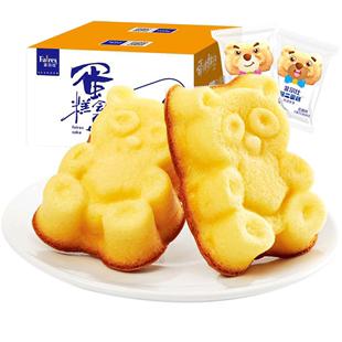 【第二件9.9】菲尔仕蛋糕整箱520g