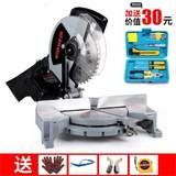 Miter multifunction machine precision aluminum alloy according to the miter saw 12 inch aluminum play huge Saw cutting machine 45 degree angle