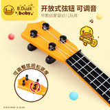 B.Duck small yellow duck X UNI-FUN beginner ukulele simulation children small toys can play the guitar