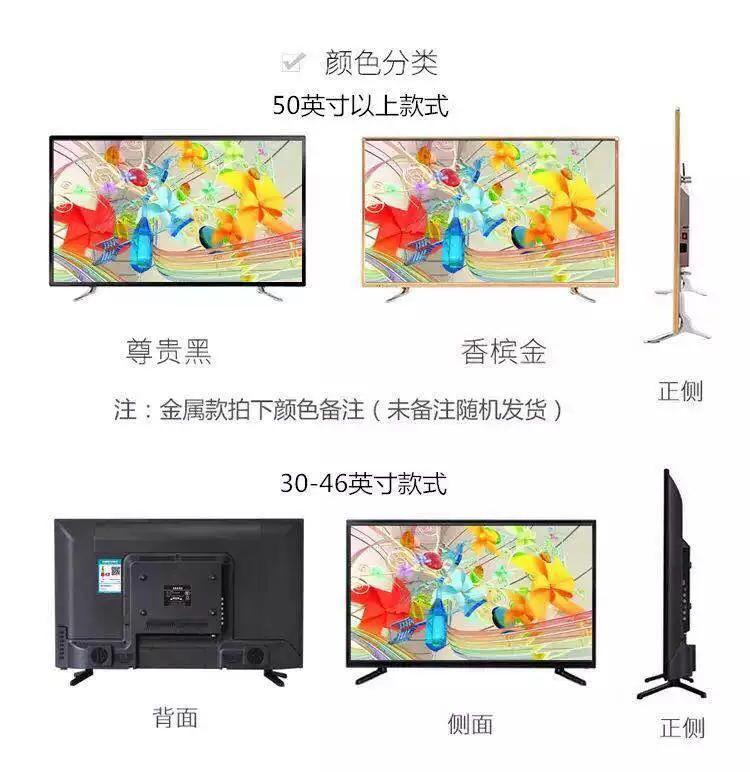 42 家用特价 50 65 60 网络 32 平板 wifi 智能 4k 寸液晶电视机 TV55 康佳