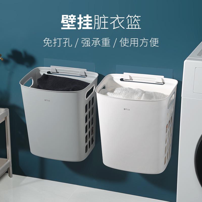 装脏衣服收纳筐挂墙洗衣篮卫生间家用防水衣篓放衣物的神器脏衣篮