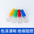 Cold-pressed bare terminal insulation soft sleeve terminal sheath wire sleeve insulation soft sheath flame retardant wire color sleeve