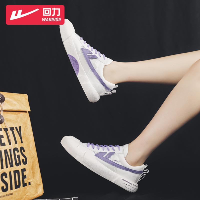 回力帆布鞋女鞋2020春季新款百搭紫色无效电阻潮夏休闲板鞋小白鞋【图4】