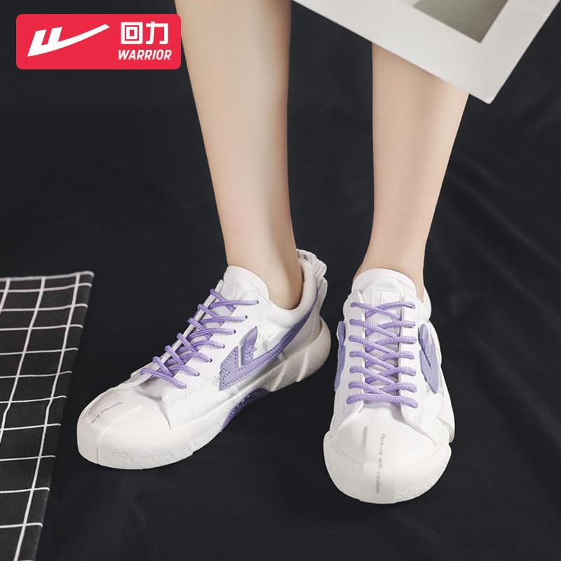 回力帆布鞋女鞋2020春季新款百搭紫色无效电阻潮夏休闲板鞋小白鞋【图5】