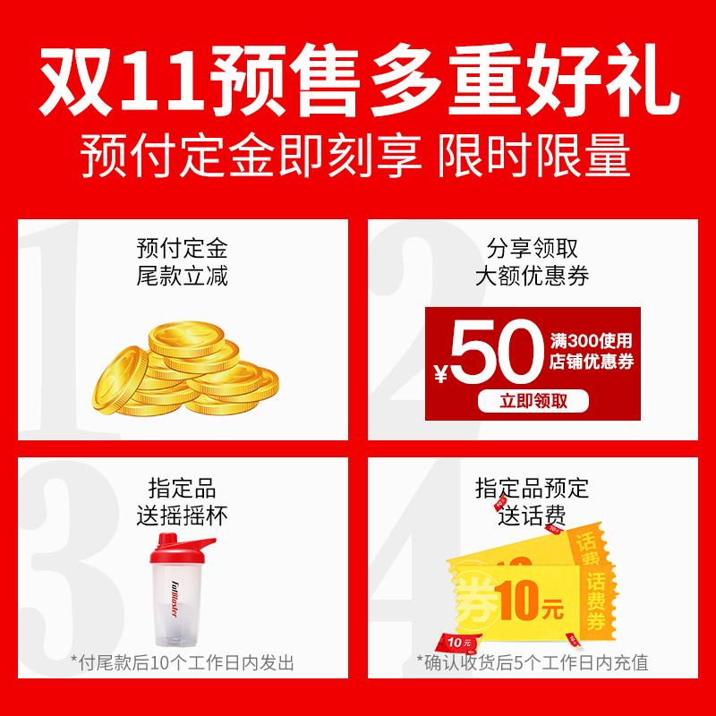 双11预售-澳洲正品极塑膳食果蔬纤维代餐奶昔2罐