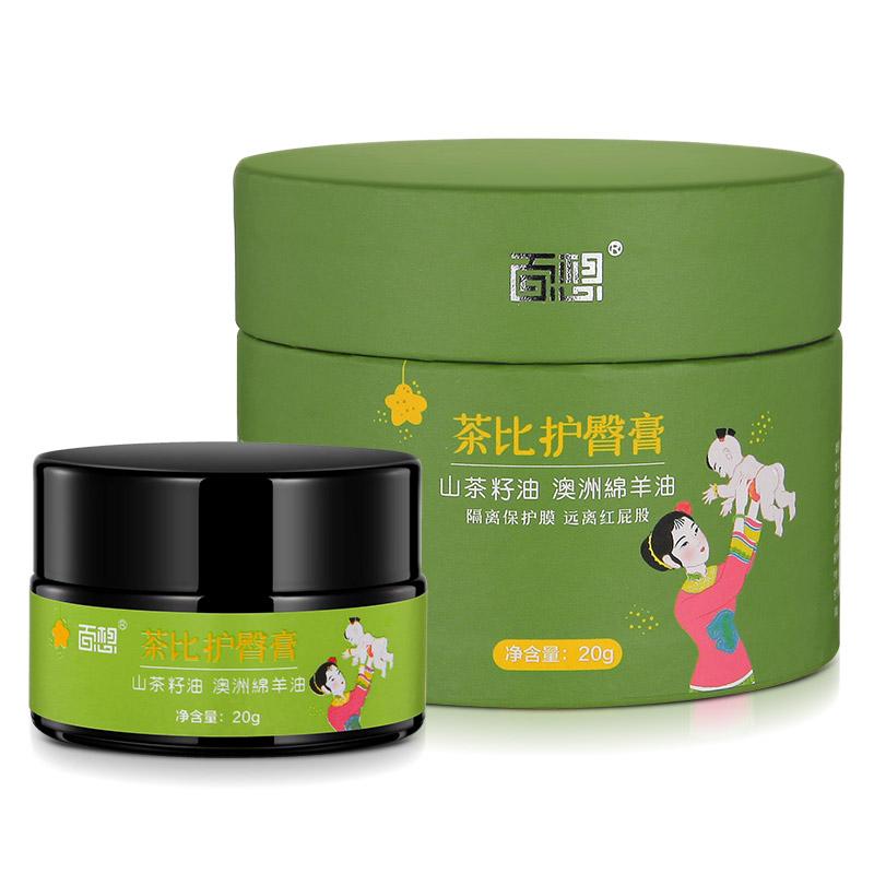 【百想】婴儿湿痒护肤霜护臀膏20g