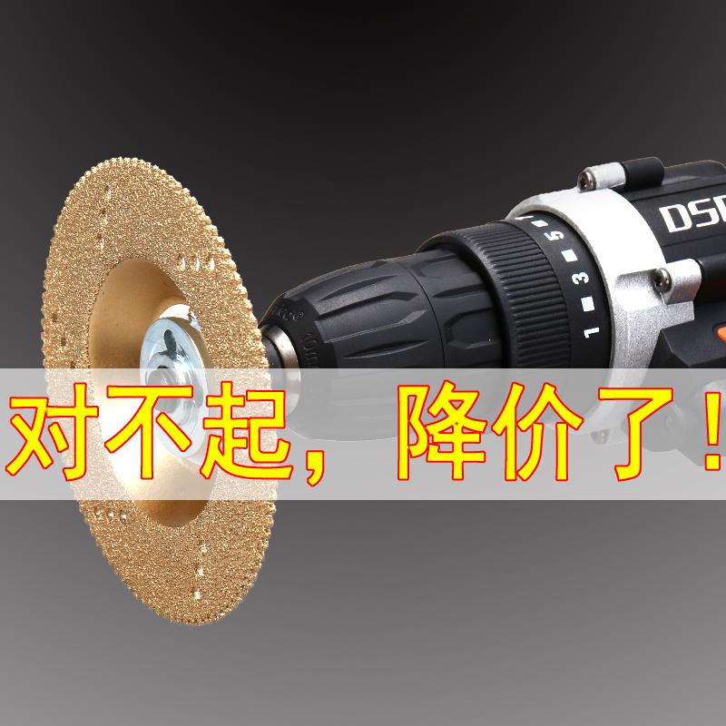 手电钻变角磨机电钻转换连接杆五件套变切割抛光打磨配件通用