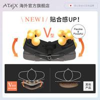 日本atex颈部腰部背部按摩按摩器颈椎肩颈颈椎腰背按摩器 (¥1039)