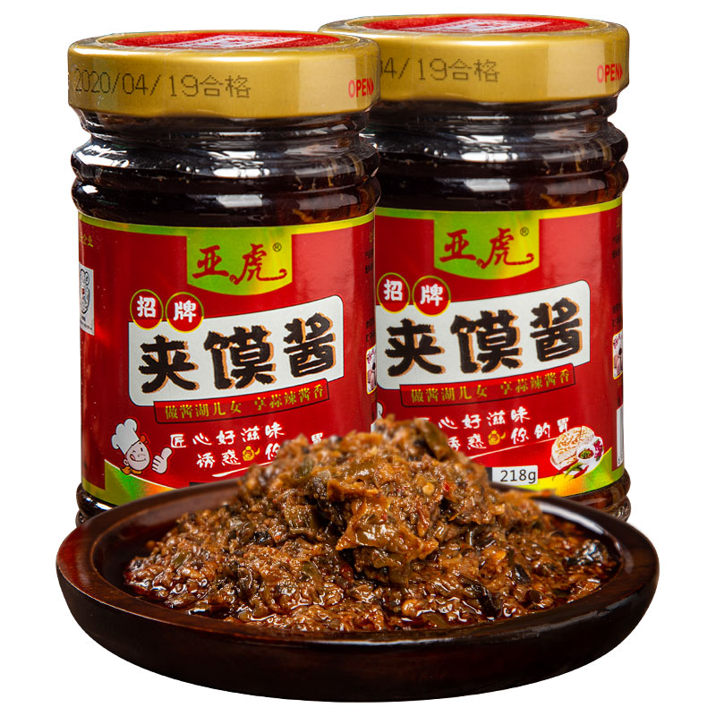 陕西招牌夹馍酱调味酱拌饭酱豆豉香辣酱凉拌酱油泼辣子辣椒下饭酱