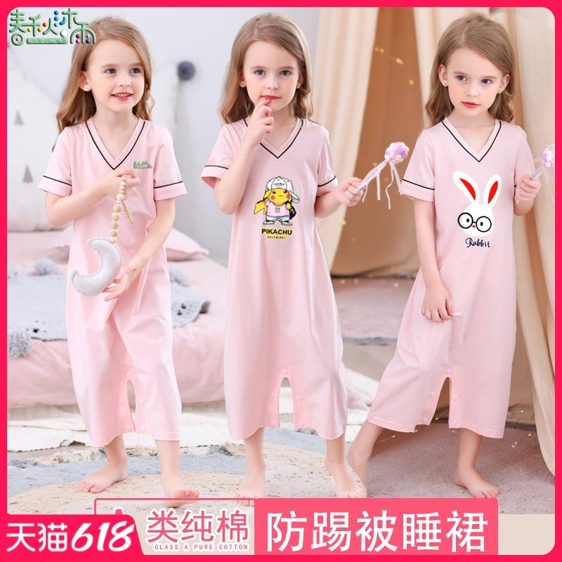 女童睡裙夏季薄款 宝宝中大童防踢被防着凉护肚儿童连体睡衣短袖