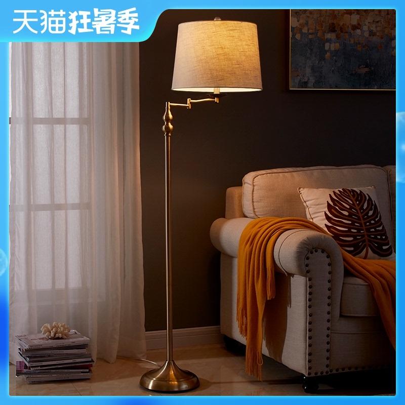 温馨美式折叠落地灯卧室床头灯