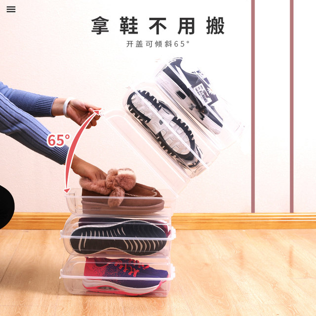Wutong plastic boots shoe box storage box transparent shoe box shoe cabinet storage shoes storage artifact saving space