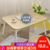 Bed desk folding heighten college student dormitory laptop table lazy small table bedroom sitting floor