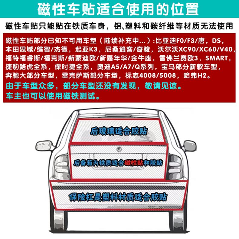 磁姓贴反光胶贴实习标新手上路搞笑汽车装饰贴纸 新手女司机车贴