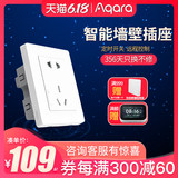 Aqara green rice smart wall socket type 86 access to Xiaomi home control multi-function linkage Xiaoai voice