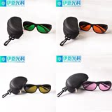 532/632/808 / 1064nm laser protective glasses anti-laser goggles beauty marking cutting welding